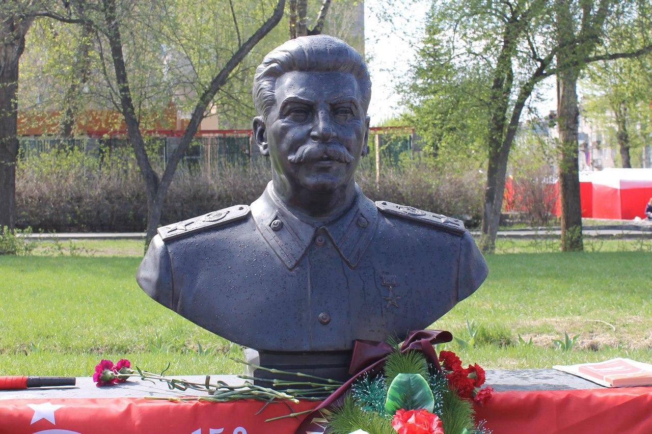 -Новость Памятник Сталину сибирский информационный портал 18 Декабрь