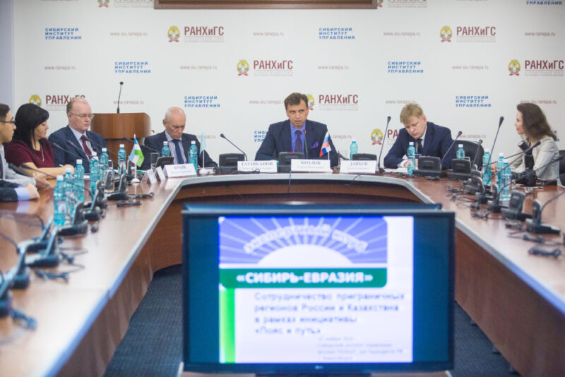Китайский путь и российско-казахстанские отношения: есть что обсудить!