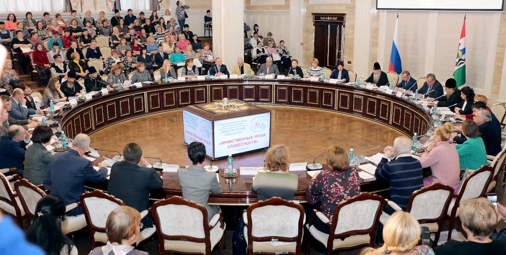 -Новость Нравственные уроки словесности сибирский информационный портал 11 Декабрь