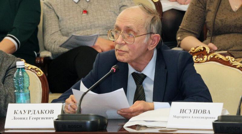 Леонид Каурдаков
