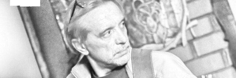 Владимир Бугаец