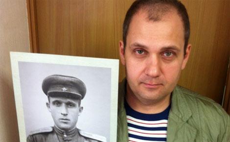 Сергей Лапенков с портретом деда