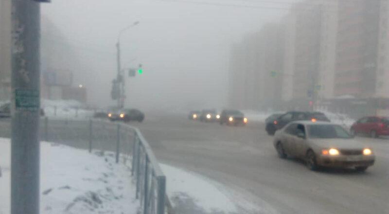 туман в Новосибирске