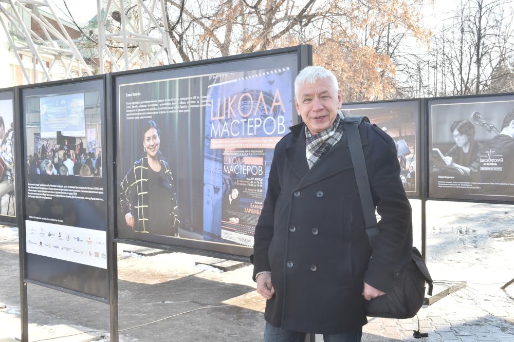 Алексей Игнатович и его снимок