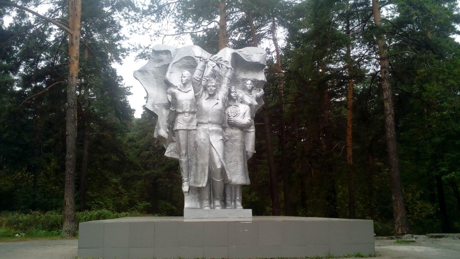 Памятник Победы в Кемерово