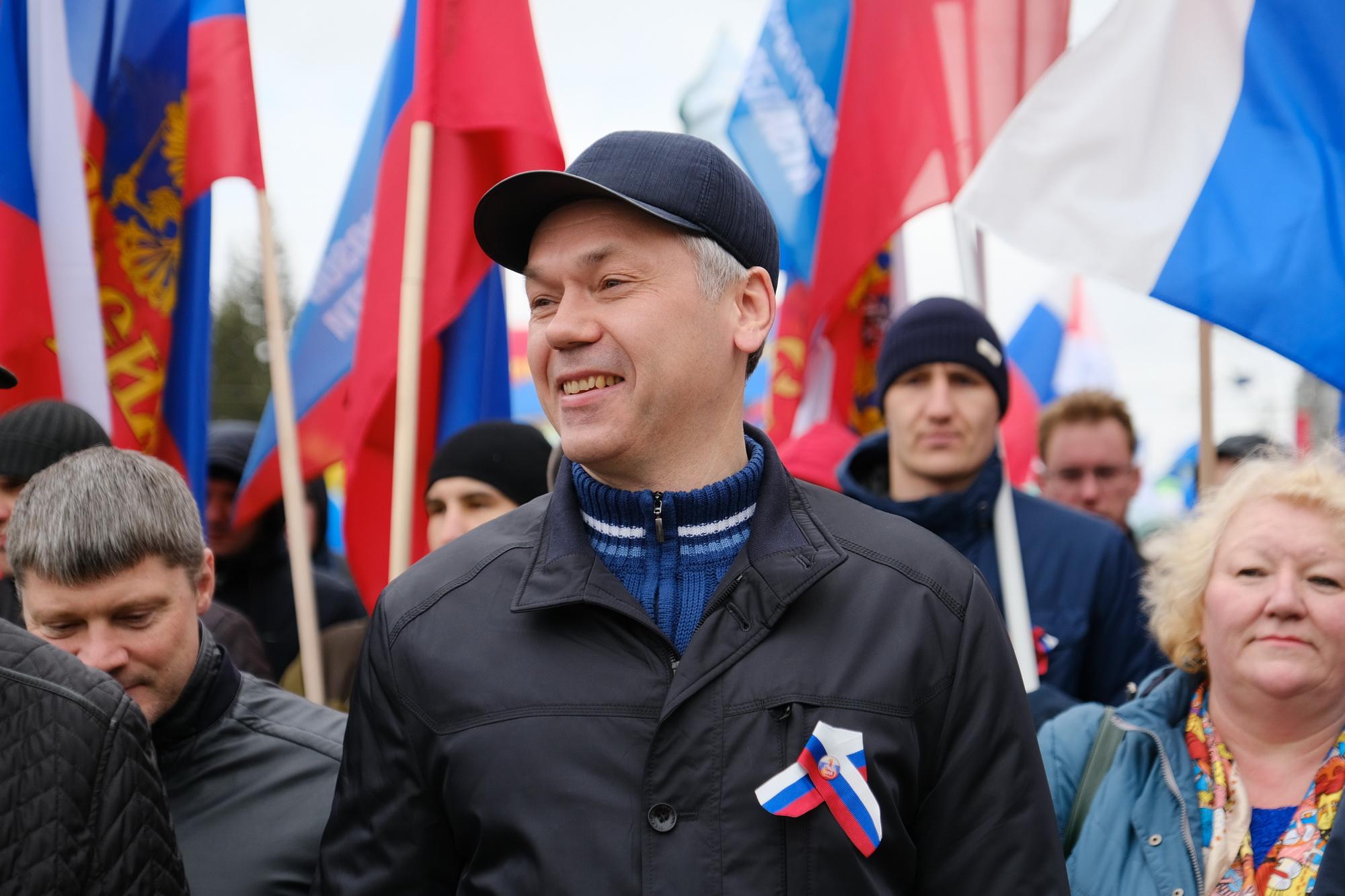 Андрей Травников на праздновании 1 мая