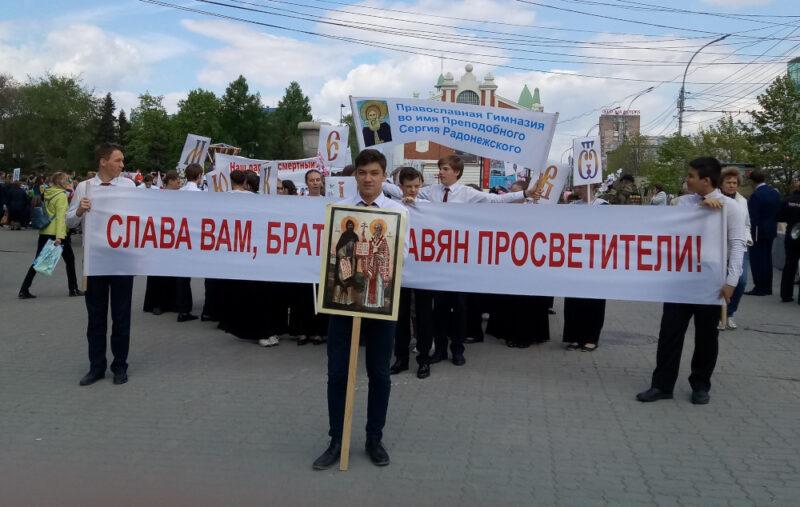 В Новосибирске проходит «Шествие буквиц»