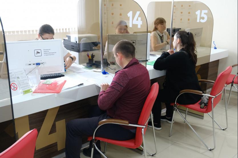 -Новость МФЦ сибирский информационный портал 31 Май