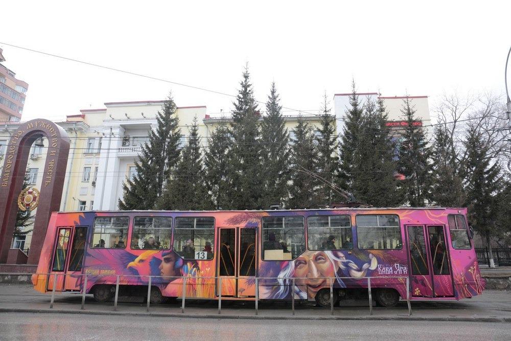 -Новость  сибирский информационный портал 11 Июнь