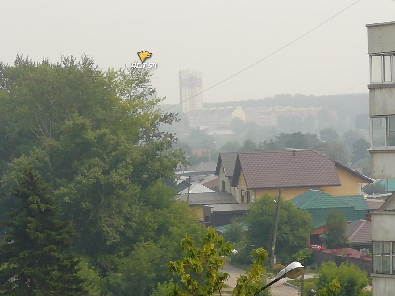 Дым над Новосибирском