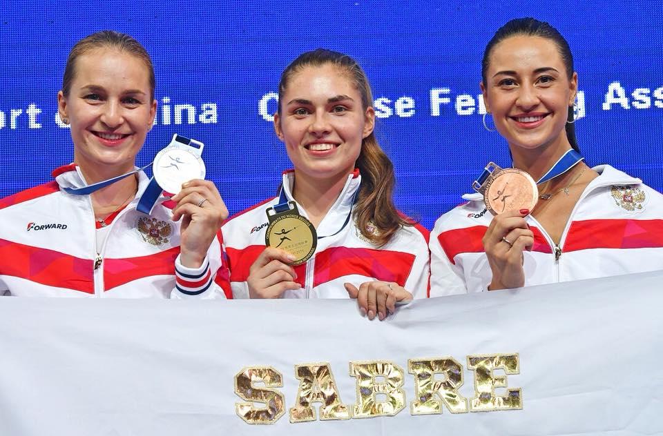 София Позднякова (в центре) с золотой медалью чемпионата мира по фехтованию. Фото Федерации фехтования России