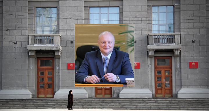 В Новосибирске новый вице-мэр