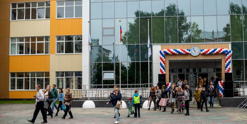 -Новость  сибирский информационный портал 27 Август
