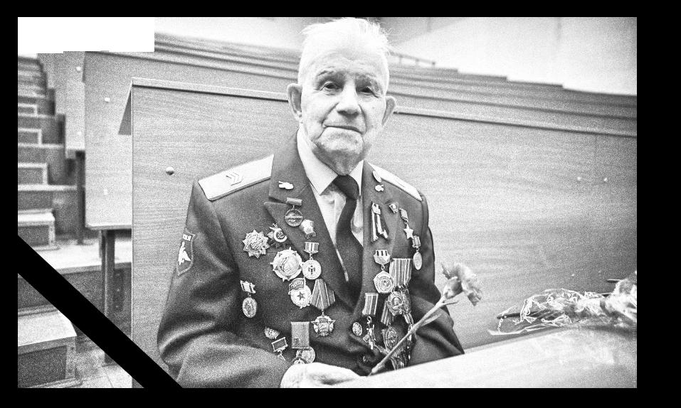 Умер Александр Яковлевич Анцупов