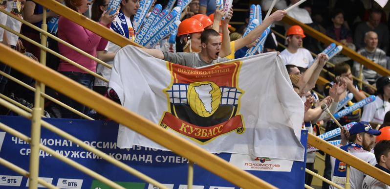 Фанаты кемеровского «Кузбасса» громогласно поддерживают свою команду