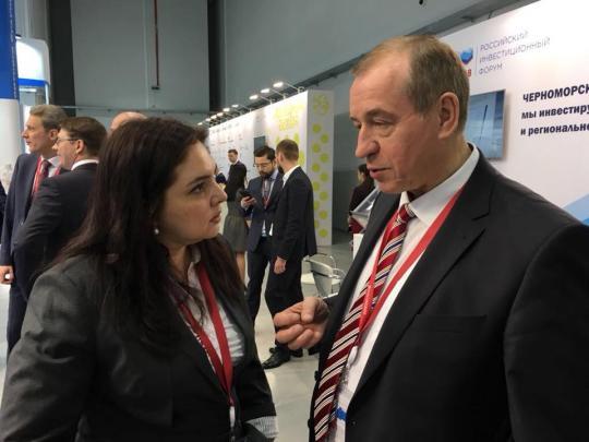 Ирина Алашкевич и губернатор Сергей Левченко