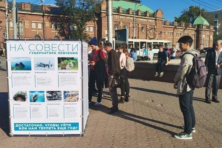 пикеты в Иркутской области