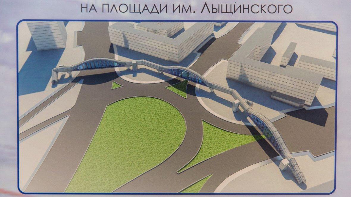 Площадь Лыщинского