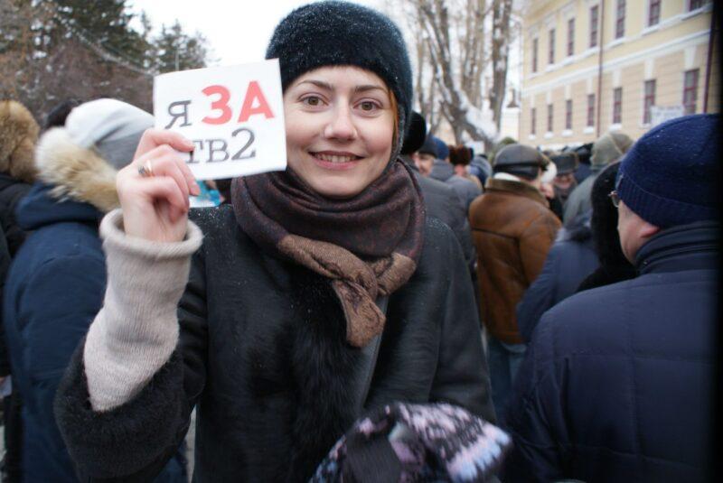 Пикет в поддержку канала ТВ2 в 2014 году