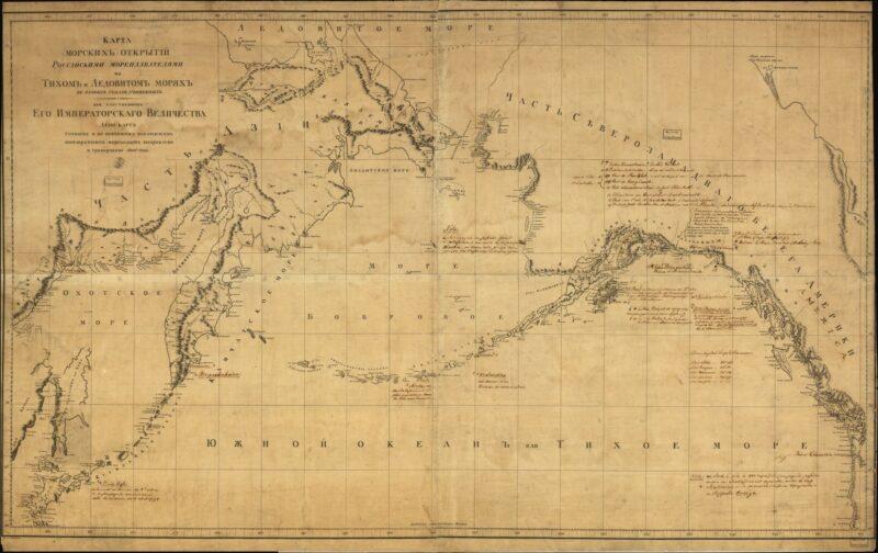 Карта русских морских открытий в Северной Америке на 1802 год