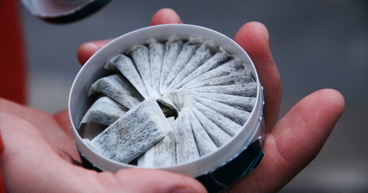 запрещается оптовая и розничная торговля насваем и табаком сосательным снюсом