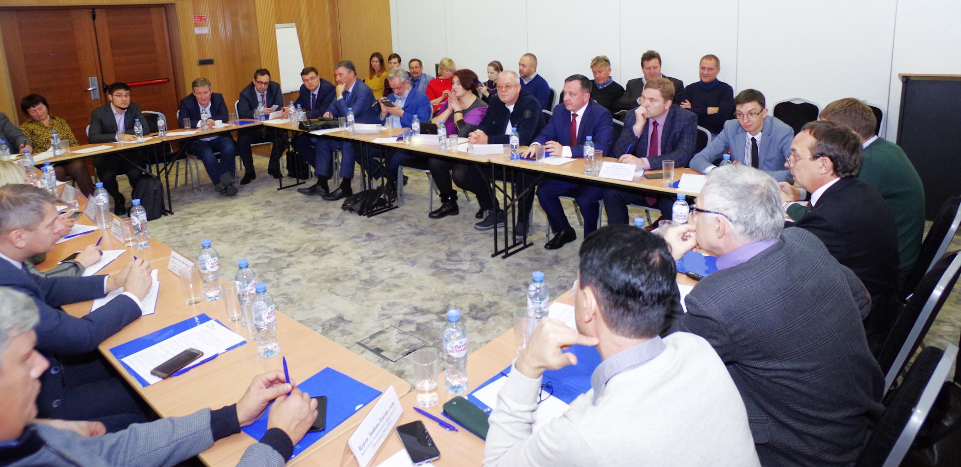 Новосибирский филиал Фонда развития гражданского общества