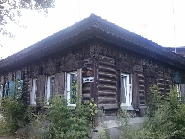 Дом на Инсокй