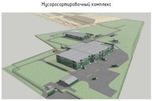 -Новость  сибирский информационный портал 26 Ноябрь