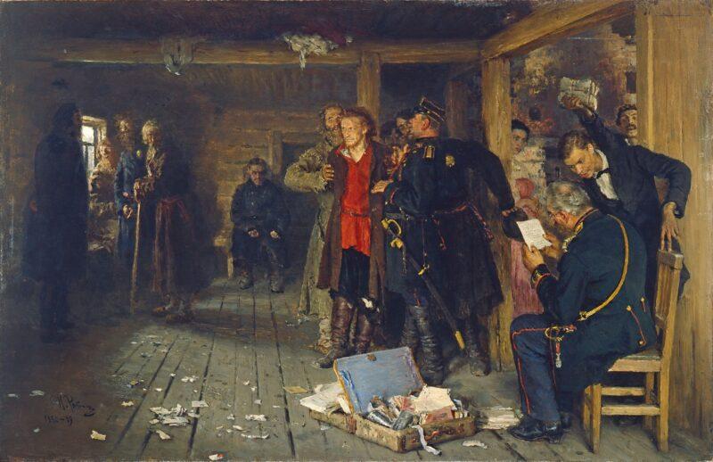 Е.И. Репин «Арест пропагандиста», 1892