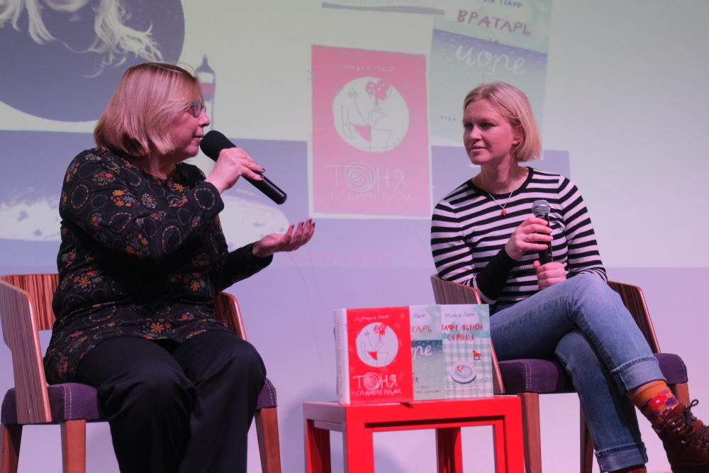 Мария Парр (справа) и Ольга Дробот (Фото В. Копалова)