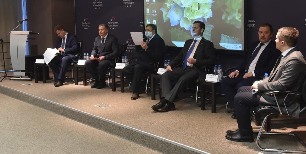 Новосибирский налоговый форум