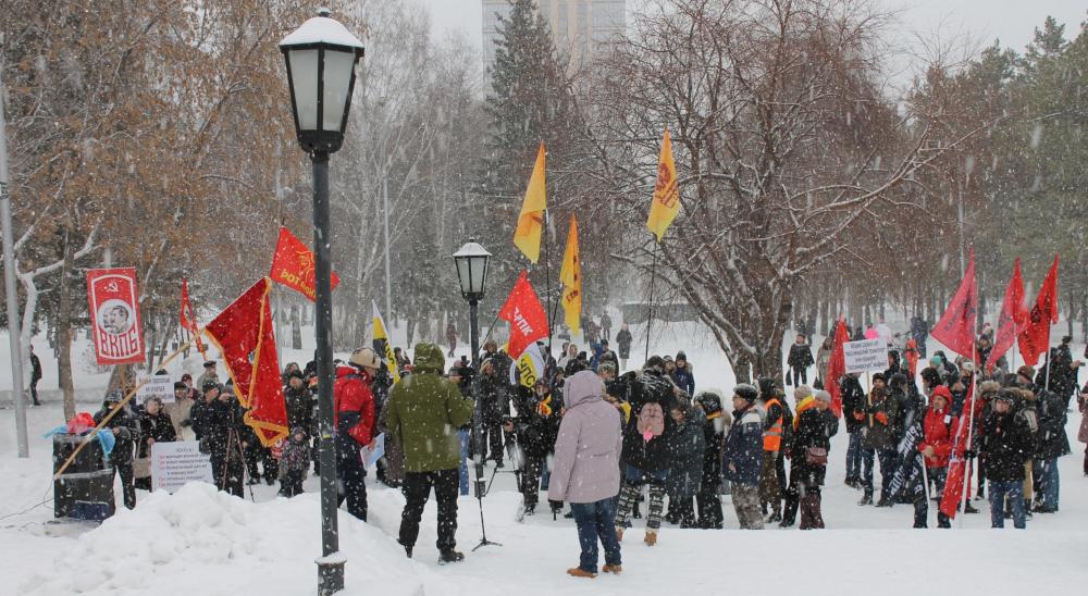 Митинг против роста цен на проезд в Новосибирске