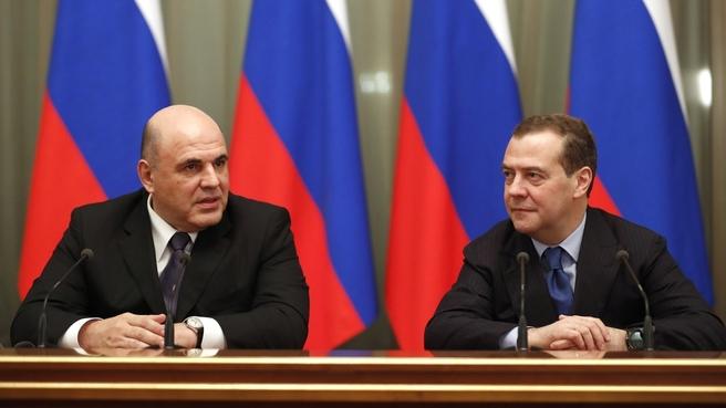 Медведев и Мишустин