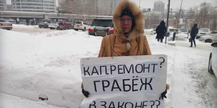 -Новость  сибирский информационный портал 23 Январь