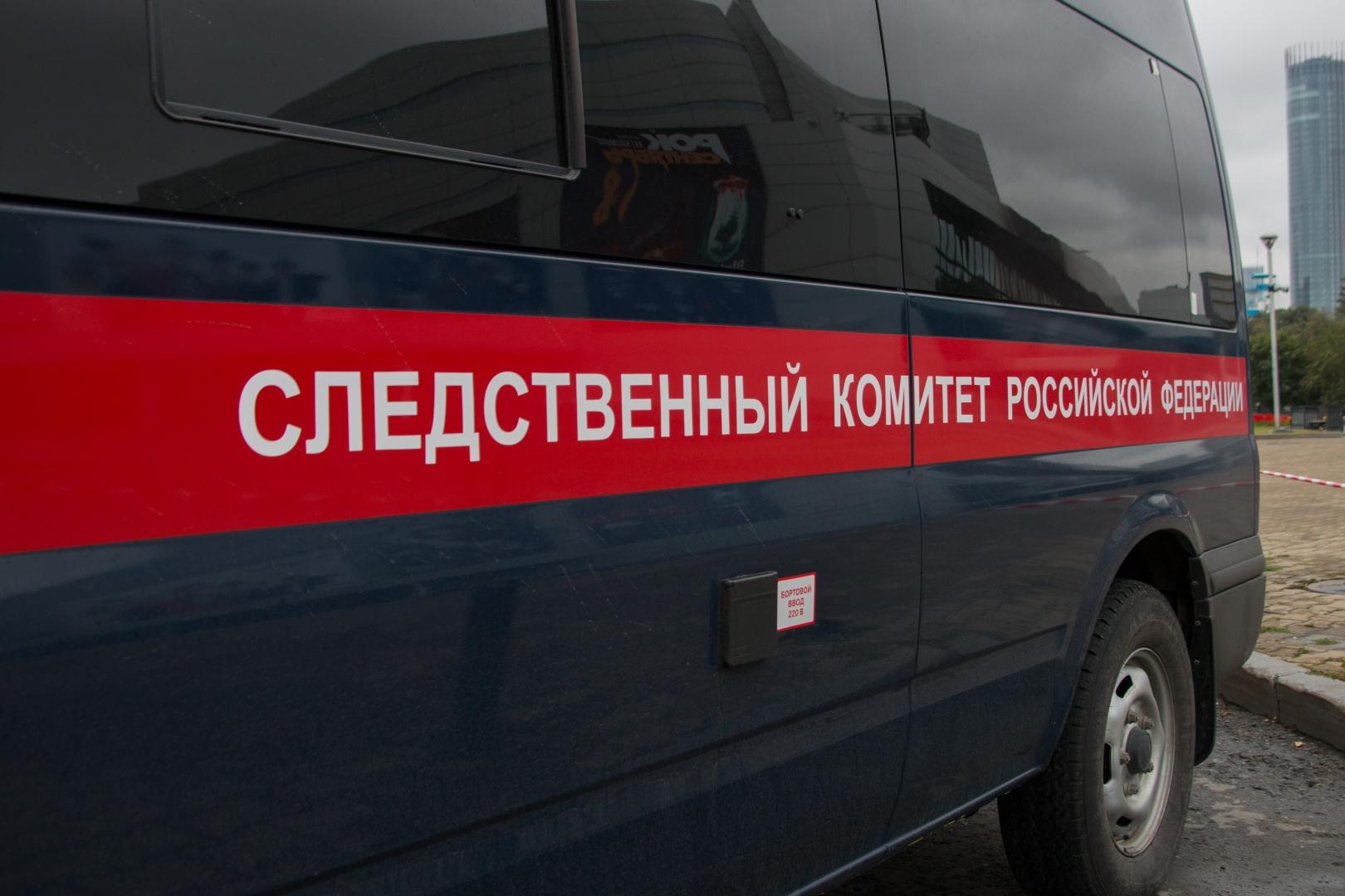 -Новость  сибирский информационный портал 19 Февраль