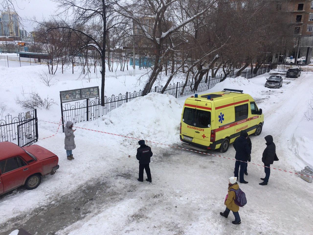 -Новость  сибирский информационный портал 27 Январь