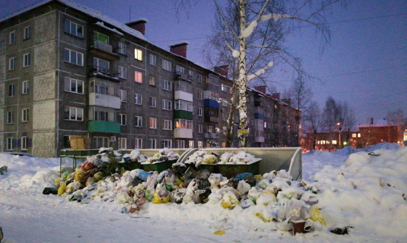 мусор в Междуреченске