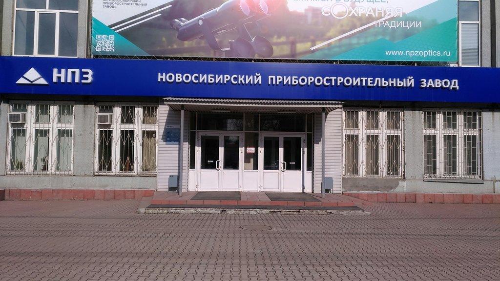 -Новость  сибирский информационный портал 13 Февраль