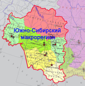 Южно-Сибирский макрорегион