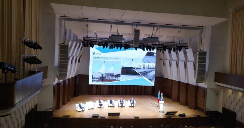 Форум Социально-экономическое партнерство