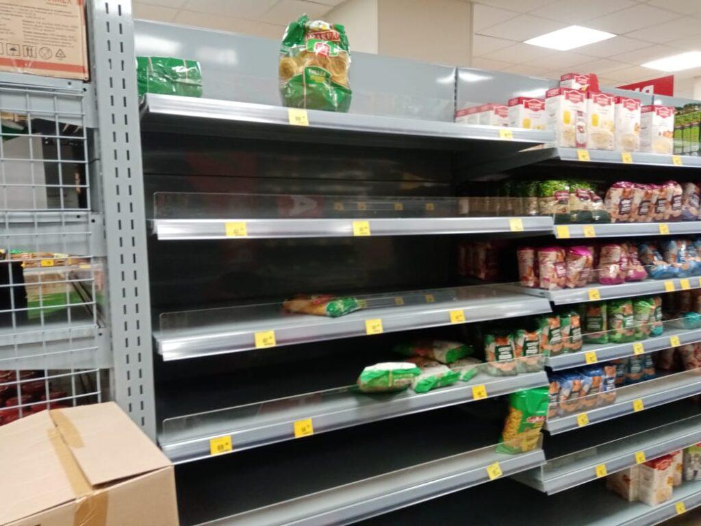 -Новость Один из продовольственных магазинов Новосибирска, 18 марта 2020 года. Фото: ЧС-ИНФО сибирский информационный портал 18 Март