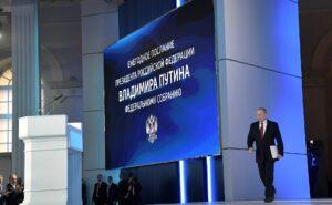 -Новость Владимир Путин. Фото: kremlin.ru сибирский информационный портал 17 Март