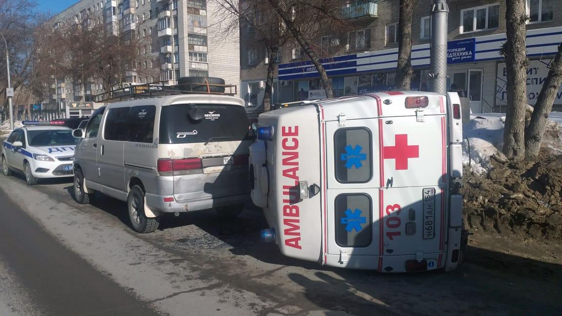 -Новость  сибирский информационный портал 13 Март