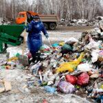 Тариф на вывоз мусора в Новосибирской области останется прежним