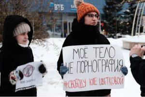 -Новость пикет сибирский информационный портал 05 Март