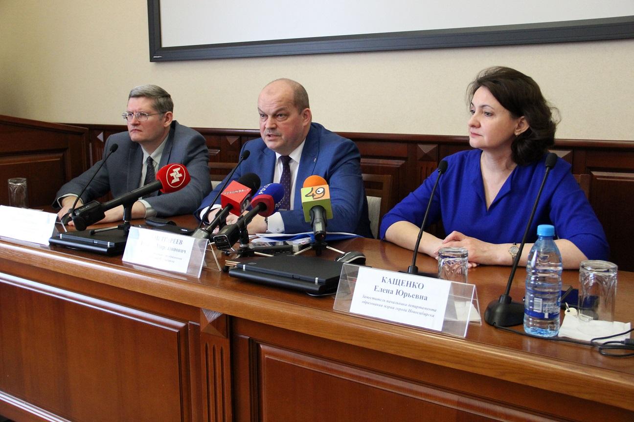Брифинг об организации учебного процесса в образовательных учреждениях Новосибирска 17 марта. Фото: Департамент образования мэрии