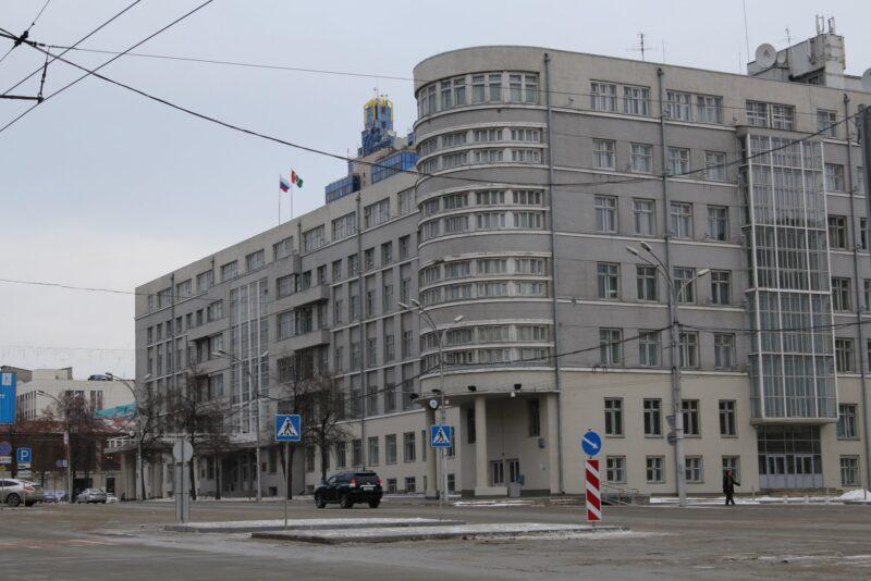 Здание Правительства Новосибирской области. Фото: 2gis.ru