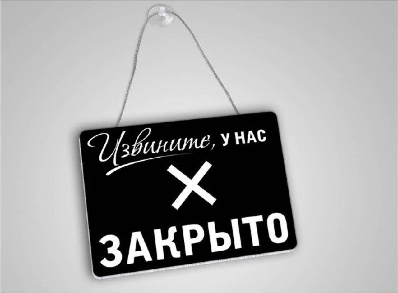 -Новость  сибирский информационный портал 09 Апрель