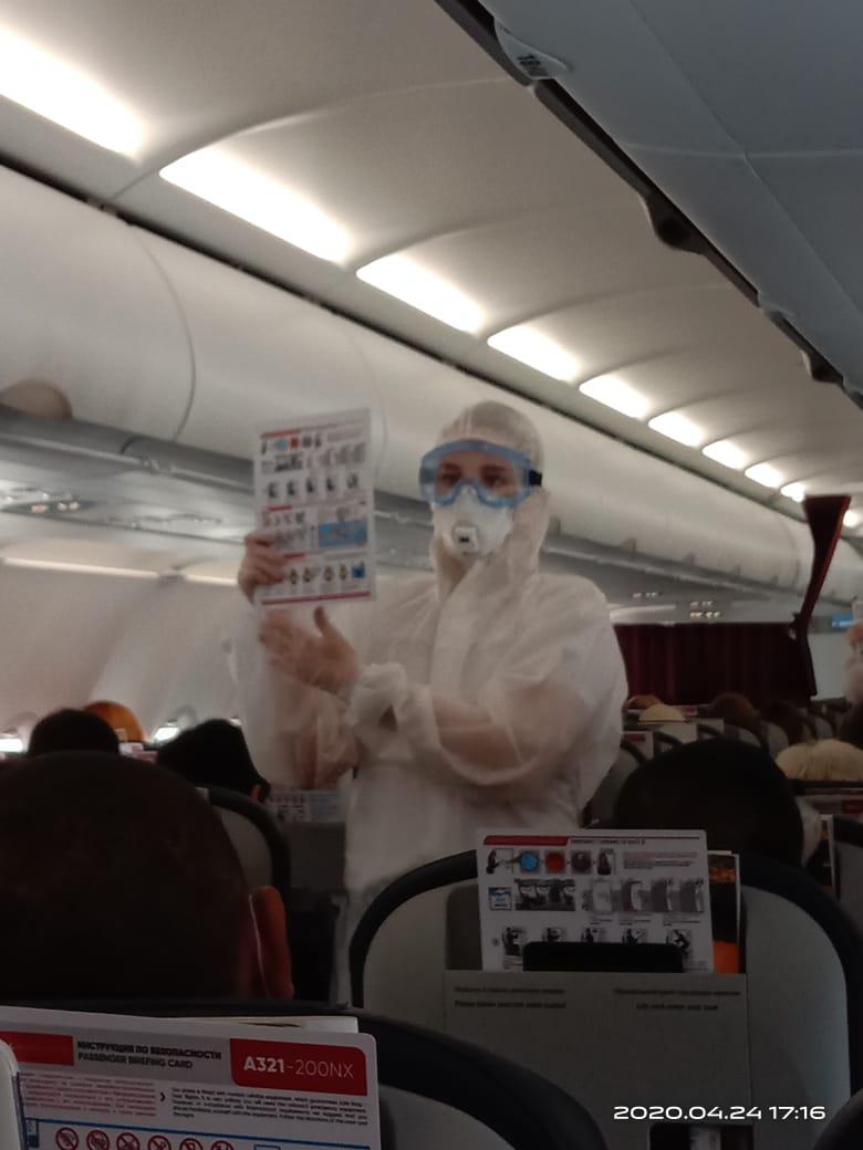вывозные рейсы