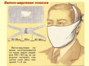 -Новость  сибирский информационный портал 02 Апрель